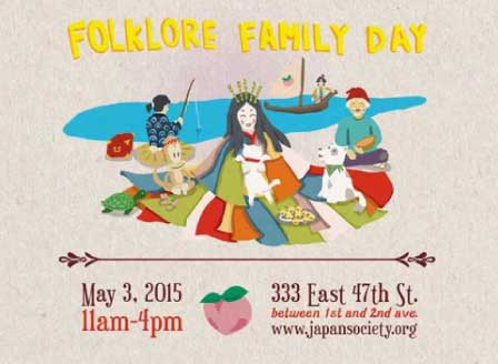 Folklore Family Day